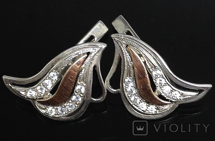 Кольцо, серьги, позолота, цирконы, фото №5