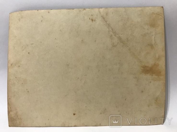 Лист с дома отдыха вцспс Пуща-водица, фото №7