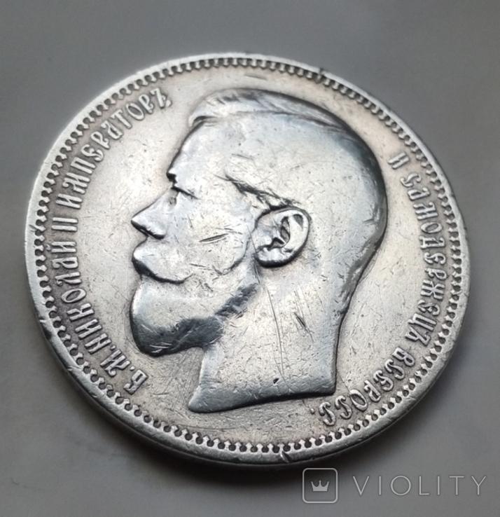 Рубль 1895 г., фото №3