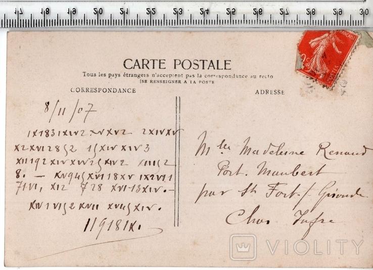 Старинная открытка. 1907 год. Дети.(3), фото №3