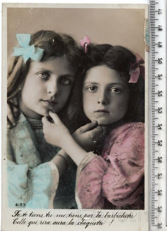 Старинная открытка. До 1945 годa. Дети. С шифром.(3), фото №2