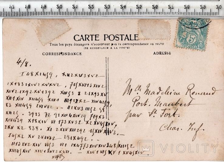 Старинная открытка. До 1945 годa. Дети. С шифром.(3), фото №3