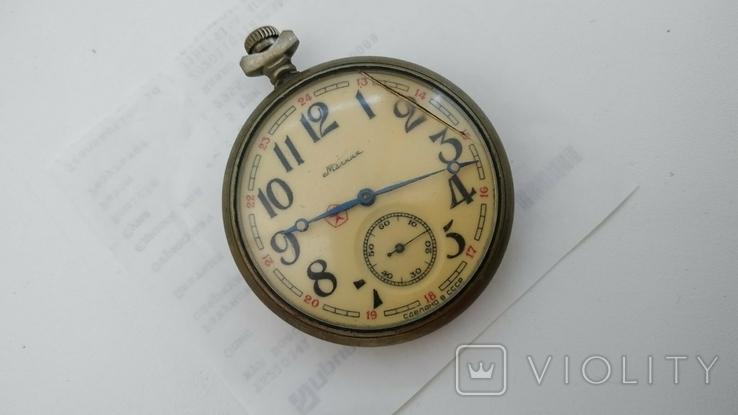 Часы Карманные Молния Парусник, фото №3