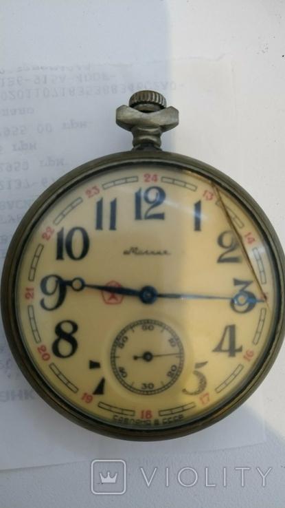 Часы Карманные Молния Парусник, фото №4