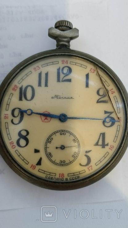 Часы Карманные Молния Парусник, фото №7