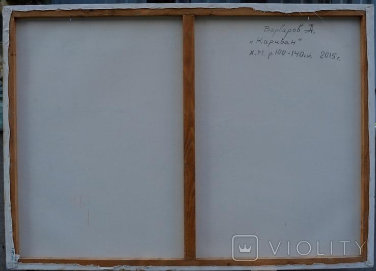 "Картина ""Караван"" 2015 г.  Художник Варваров А., фото №10"