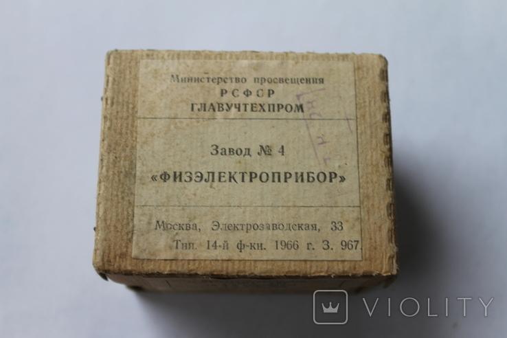 Диапозитивы Великая Октябрьская социалистическая революция, фото №5
