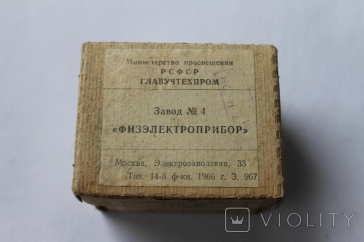 Диапозитивы Великая Октябрьская социалистическая революция, фото №7
