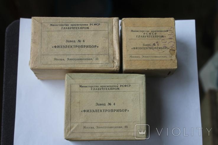 Диапозитивы Чехов, Некрасов, Гоголь не открывались, фото №3