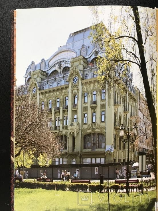 2012 Одесса Фотоальбом Друзья Одесские мои, фото №5