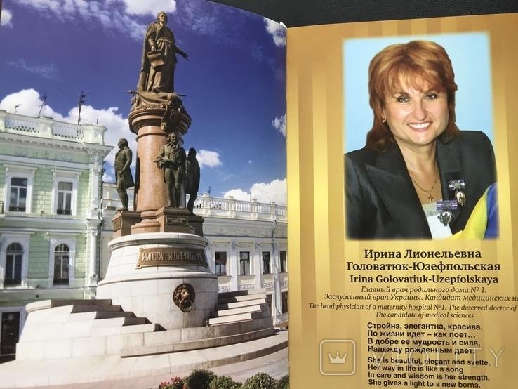 2012 Одесса Фотоальбом Друзья Одесские мои, фото №9