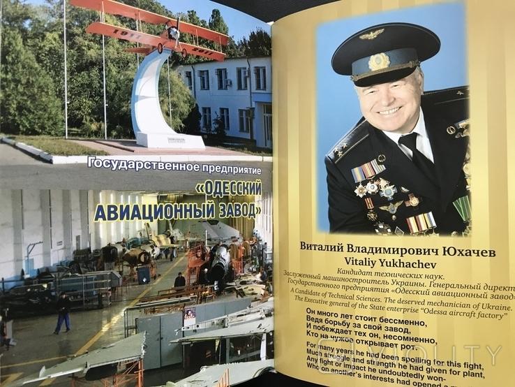 2012 Одесса Фотоальбом Друзья Одесские мои, фото №10