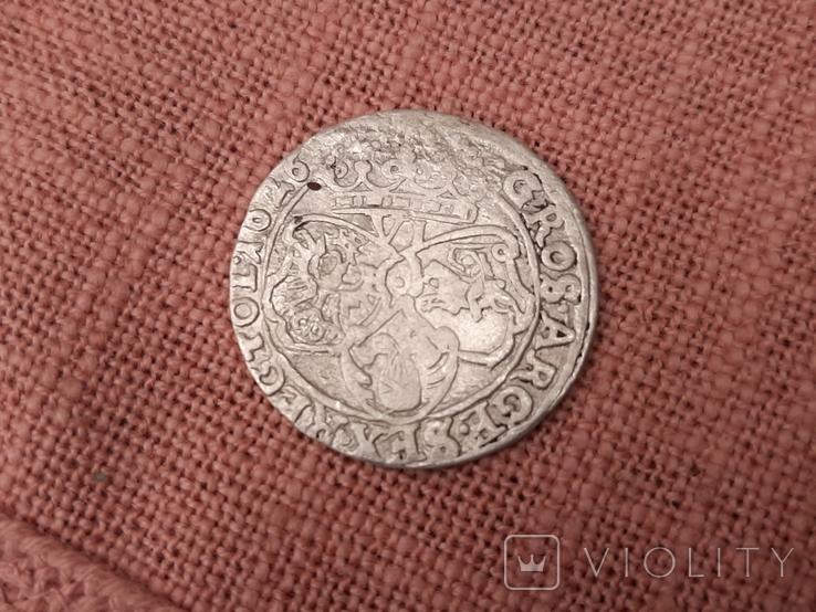 Шестак 1626, фото №5