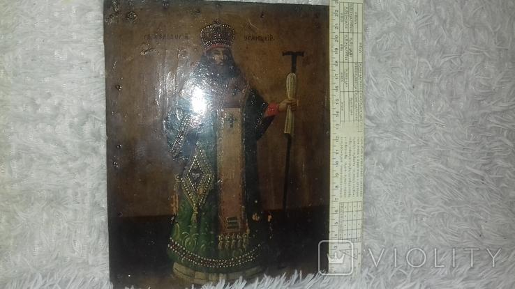 Икона Феодосий Углицкий, фото №5