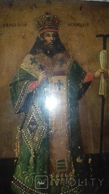 Икона Феодосий Углицкий, фото №9