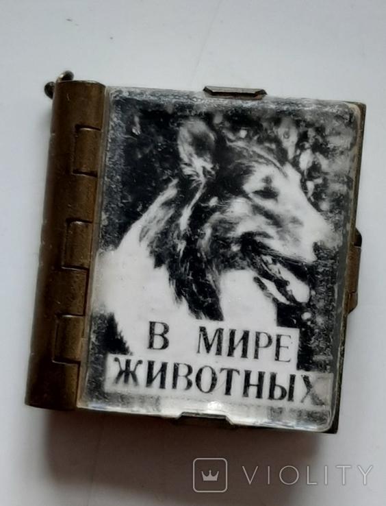 Брелок книжка в мире животных, фото №2
