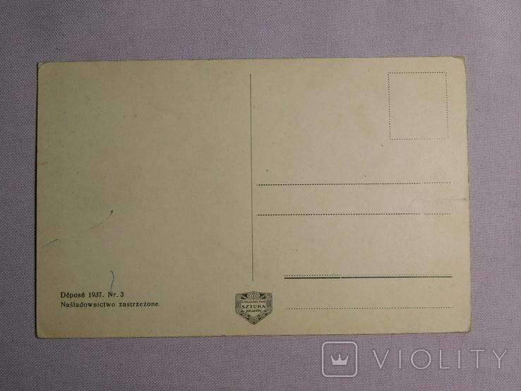 Поштова картка. Львів. Панорама міста. 1937 рік, фото №3