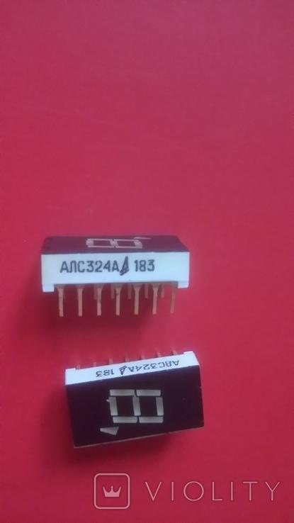 Прибор излучающий АЛС324А два индикатора, фото №3