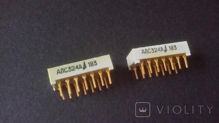 Прибор излучающий АЛС324А два индикатора, фото №12
