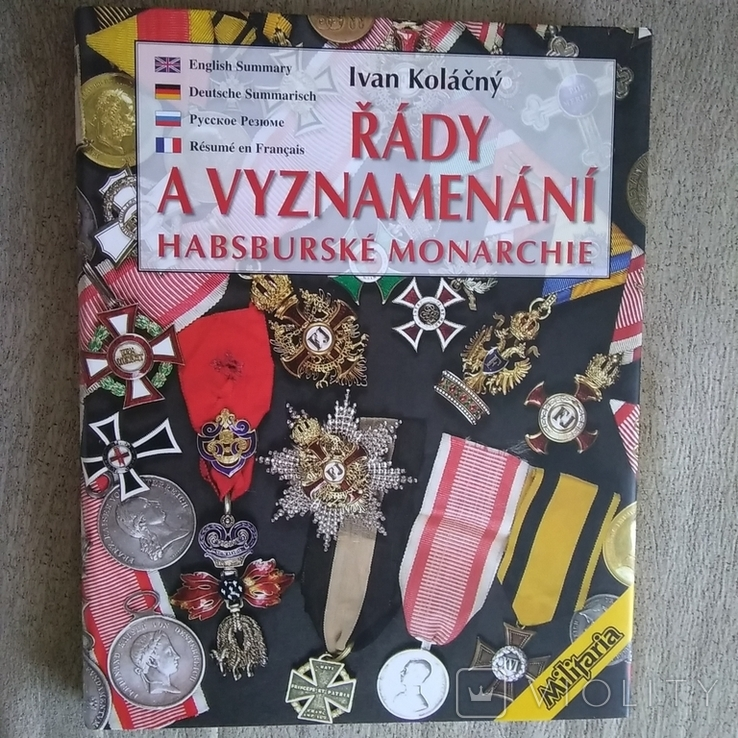 Награды Австро-Венгрии, фото №2