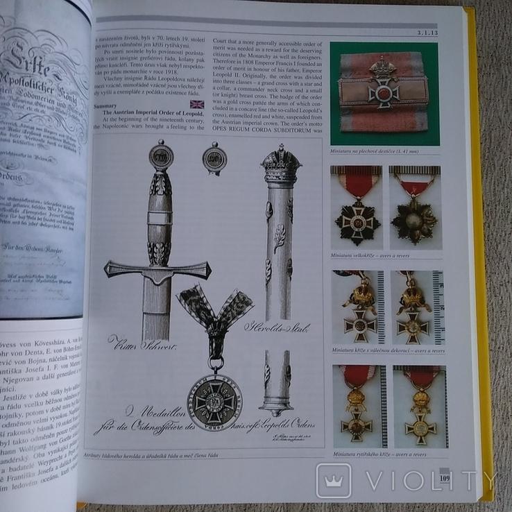 Награды Австро-Венгрии, фото №4