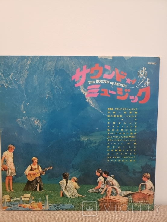 Vinyl. Rodgers And Hammerstein-The Sound Of Music, фото №4