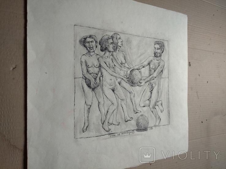 """""""Всем по мячику"""" б.тушь,38х41(21х26),2000г.В.Павлов, фото №7"""