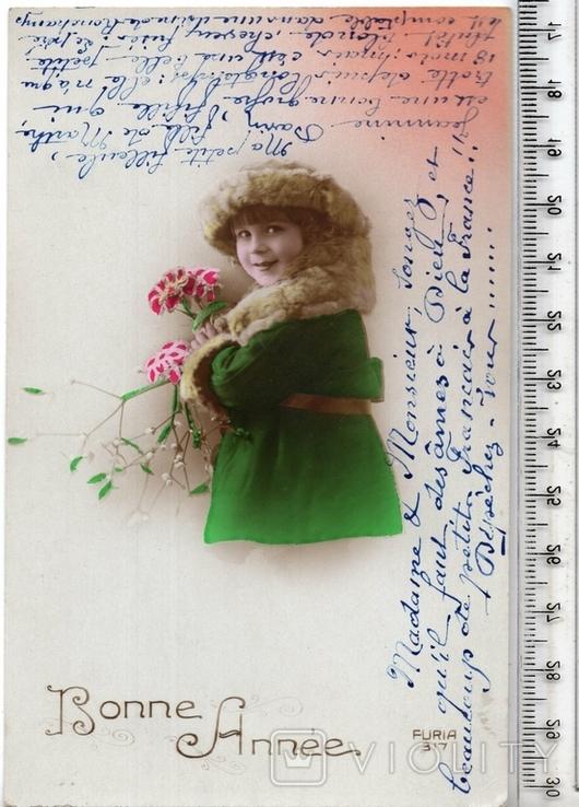 Старинная открытка. 1923 год. Дети.(3), фото №2
