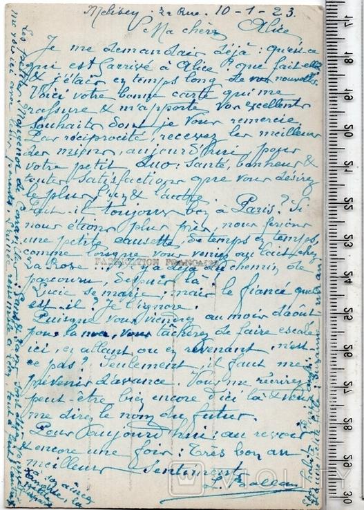 Старинная открытка. 1923 год. Дети.(3), фото №3