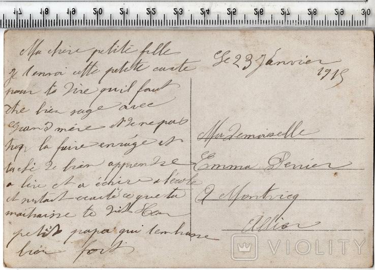 Старинная открытка. 1918 год. Дети.(3), фото №3