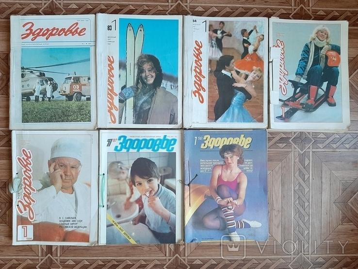 Годовые подшивки журнала Здоровье за 1982-88гг, фото №2