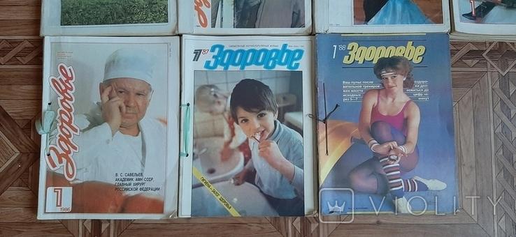 Годовые подшивки журнала Здоровье за 1982-88гг, фото №5