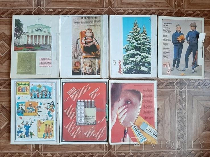Годовые подшивки журнала Здоровье за 1982-88гг, фото №6