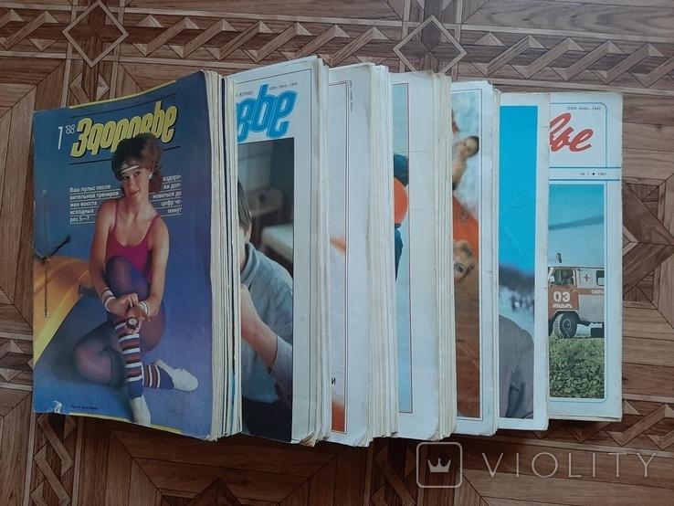 Годовые подшивки журнала Здоровье за 1982-88гг, фото №7