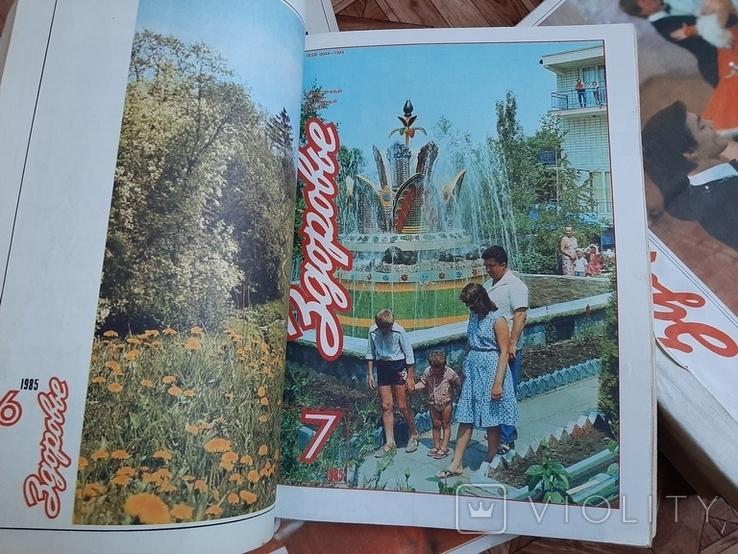 Годовые подшивки журнала Здоровье за 1982-88гг, фото №9