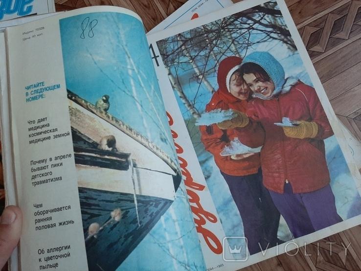 Годовые подшивки журнала Здоровье за 1982-88гг, фото №13