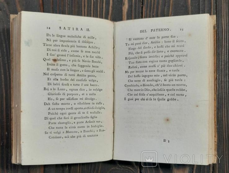 1787 Сатиры Якопо Солдани, фото №8