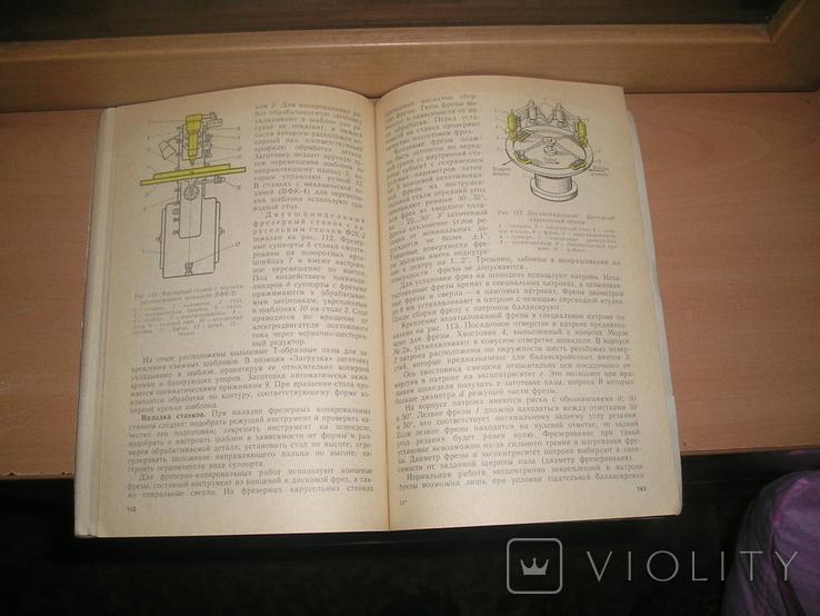 Деревообрабатывающие станки, фото №4