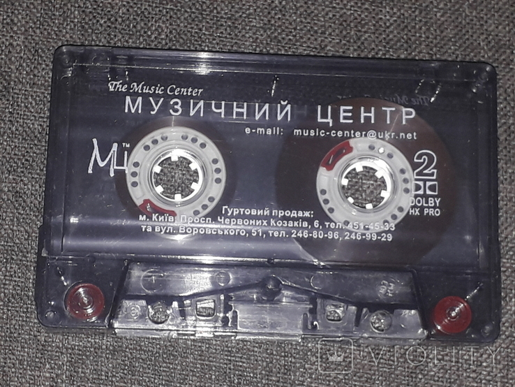Аудиокассета - Михаил Круг, фото №6