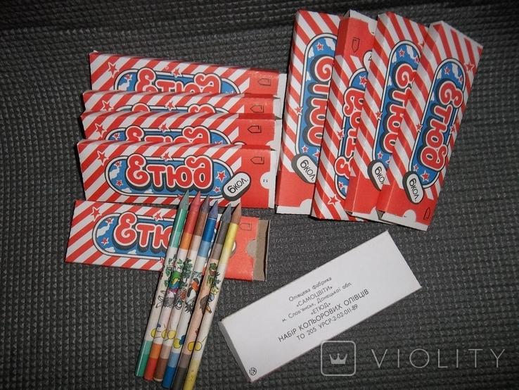 """Цветные карандаши """"Этюд"""".СССР.10 упаковок.143 мм., фото №2"""