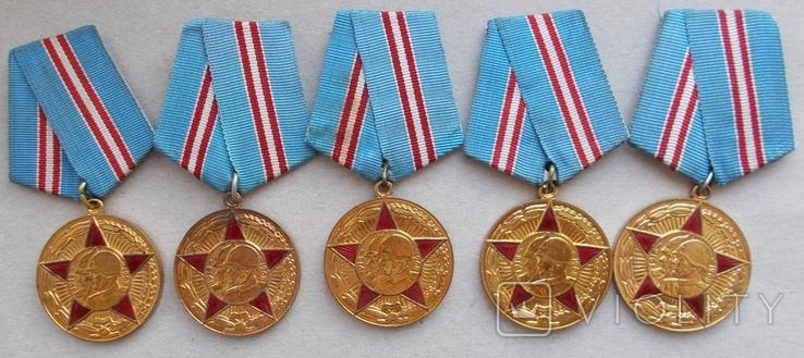 50 лет ВС пять медалей., фото №2