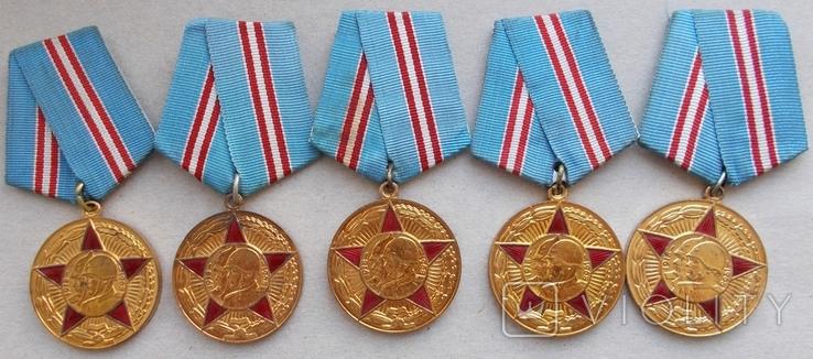 50 лет ВС пять медалей., фото №3