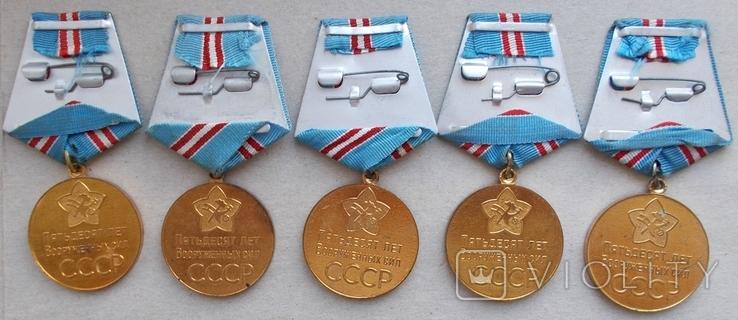 50 лет ВС пять медалей., фото №4