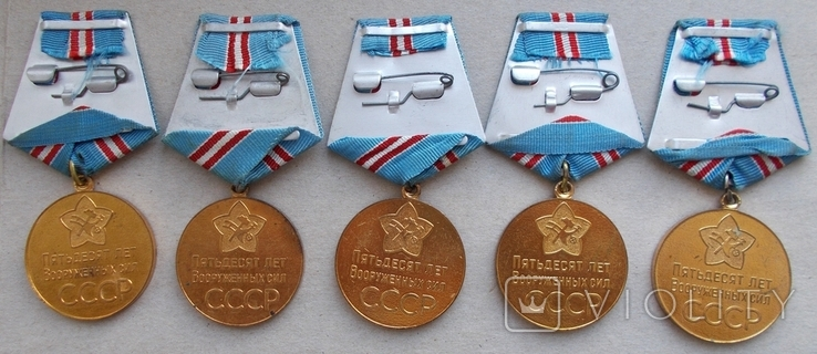 50 лет ВС пять медалей., фото №5