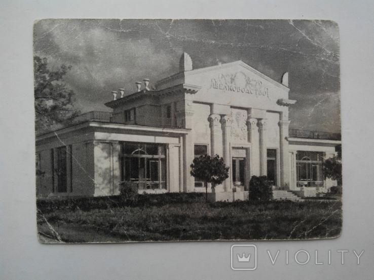 Всесоюзная сельскохозяйственная выставка. ИЗОГИЗ 1954 г., фото №3