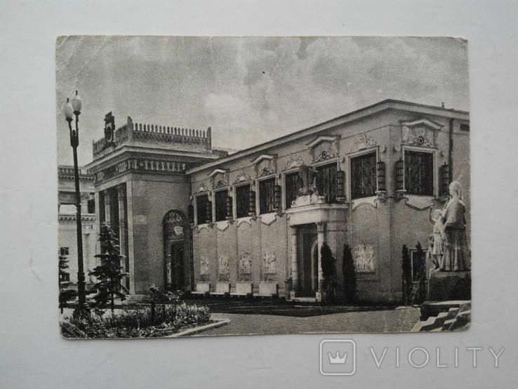 Всесоюзная сельскохозяйственная выставка. ИЗОГИЗ 1954 г., фото №7