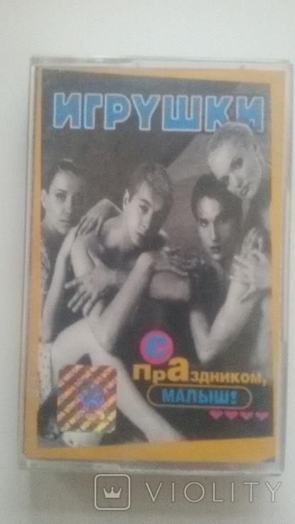 """Аудиокассеты """" Игрушки """" 1 шт., фото №2"""