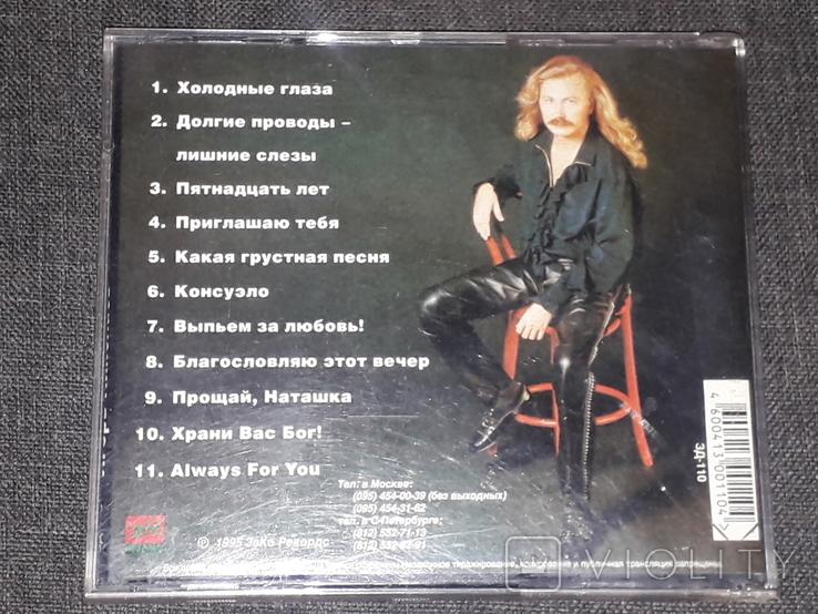 CD диск - Игорь Николаев, фото №4