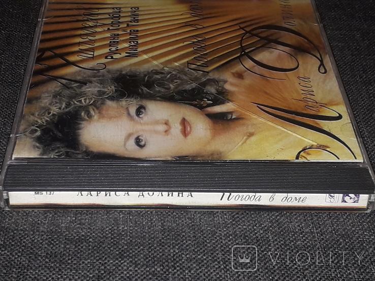 CD диск - Лариса Долина, фото №3