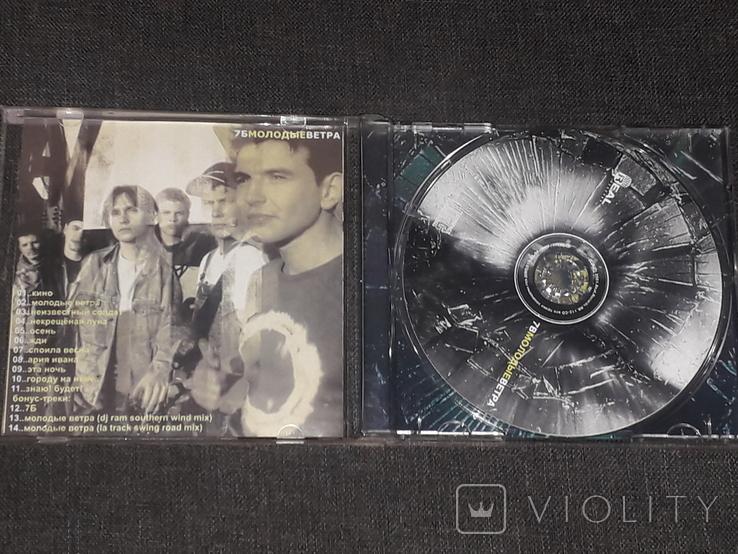 CD диск - 7 Б, фото №5